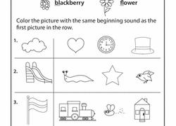 1st grade phonics worksheets u0026 free printables education com