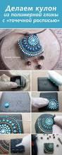 best 25 black clay ideas on pinterest hand built pottery