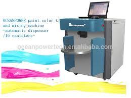 computer paint color mixing machine automatic colorants paint