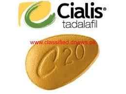 cialis 20mg available in lahore cialis 6 tablets myshop101 ph