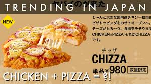 Kfc All You Can Eat Buffet by Chizza U003d Chicken Pizza At Kfc Trending In Japan Youtube