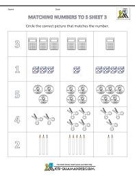 Printable Math Worksheets For Preschool Preschool Math Worksheets Matching To 5
