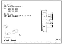 Wisteria Floor Plan by The Wisteria Mix Development Condo U0026 Mall In Yishun Ave 4
