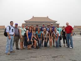 Kansas group travel images China kansas grains jpg