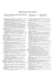 abbreviations of names of serials