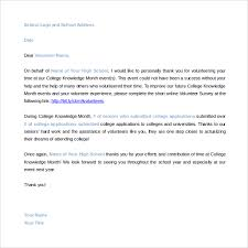 7 volunteer reference letter templates 7 free word exle of a