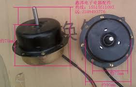 industrial exhaust fan motor rail fan exhaust fan motor square 14 inch industrial warehouse