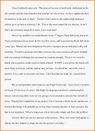achievements examples for resume award winning scholarship essays examples jianbochen com scholarships essay resume cv cover letter