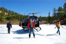 helicopter tour lena pillars nature park meeting lena