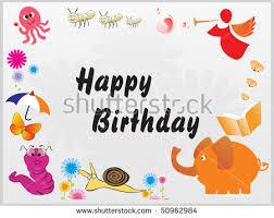 Happy Birthday Decoration Kid Wallpaper Stock Vector