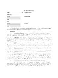 Private Child Support Agreement Investment Contract Template 2 Free Templates In Pdf Word