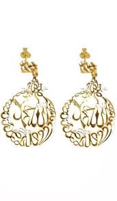 arabian earrings beautiful unique islamic arabic jewelry islamic jewelry