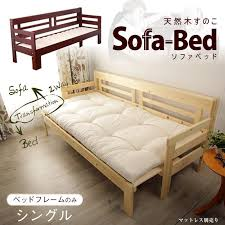 Wooden Sofa Come Bed Design by Best 25 Sofa Beds Ideas On Pinterest Sofa With Bed