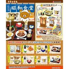 kitchen collectables store rilakkuma otaku mode shop