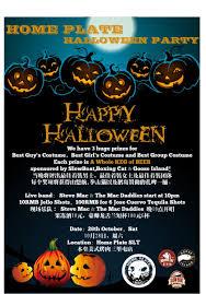 100 spirit halloween mcallen tx halloween costumes
