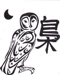 best 25 tribal owl tattoos ideas on pinterest tribal drawings