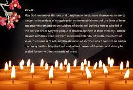 yizkor prayer in israel ישראל on yizkor a prayer in memory of 23 447