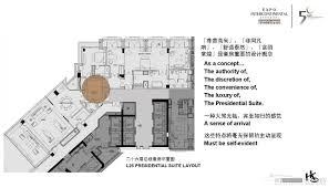 bureau vall馥 sens 建筑设计素材网 名师案例 室内设计方案精选