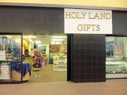 holy land gifts land gifts