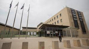 Israel Ministry Of Interior Foreign Ministry Workers U0027 Strike Threatens Poland Trips