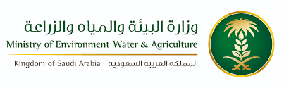 minister of environment water and agriculture begins
