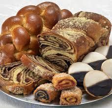bakery gift baskets gift baskets kosher bakery classics gift basket