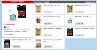 cvs prepaid cards free cvs office depot american express gift card deals