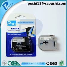 how to install brother p touch tape 20 pack compatible brother p touch m tape mk221 m221 m k221 9mm