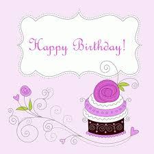 birthday card popular items send a birthday card hallmark free printable cards health symptoms and cure