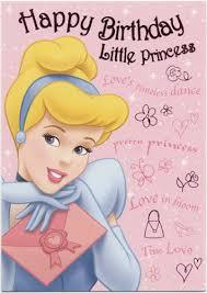 princess birthday card happy birthda princess princess birthday