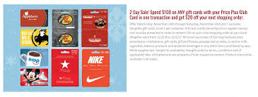 gift cards buy expired now live shoprite buy any 100 gift card and get 20