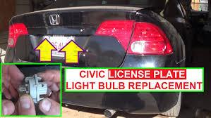 2009 honda accord brake light bulb honda civic license plate light bulb tag light bulb removal and