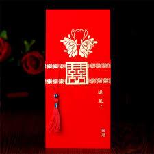 wedding program printing china wedding program printing china wedding program printing