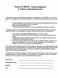 5 best images of hipaa notice privacy practices form hipaa