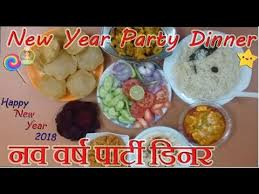 new year dinner recipe happy new year christmas party special recipe complete party