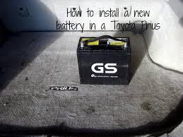 lexus key battery number how to change a prius battery 12v battery replacement axleaddict