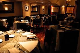 home siroc restaurant