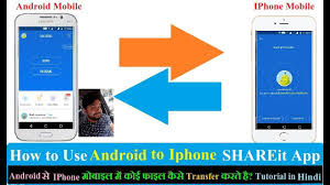 how to send pictures from iphone to android shareit transfer android to iphone shareit app and
