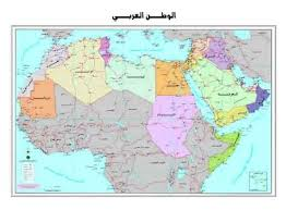 arab map map arab world in arabic الوطن العربي istiklal library co