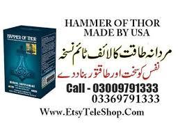 hammer of thor capsule in lahore buy online islamabad 41bazar