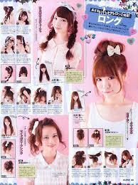 names of anime inspired hair styles best 25 japanese hairstyles ideas on pinterest japanese