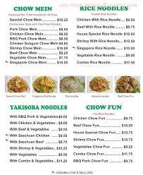 morice cuisine menu of yan yan cuisine restaurant salem oregon