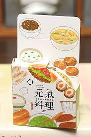 kawaii gourmet planner masking japanese food