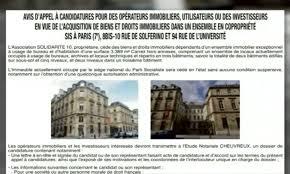 siege de bfm tv ps une annonce pour la vente de solférino parue dans la presse