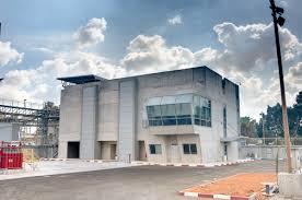 nesher u201d cement plant power station ramla u2013 aviram