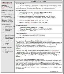 1 page resume exles il 570xn 826521763 h3lt one page resume template word cover letter