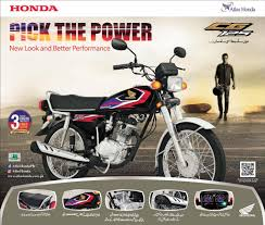 honda cg honda cg 125 model 2017 launched pak newspage