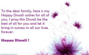 2017 diwali wishes messages sms for friends family