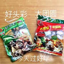 cr鑪e soja cuisine vegetarian food supplier home