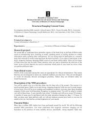 structural mri consent form template paid